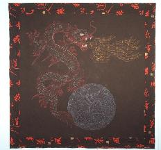 australian patchwork quilting finalist dragon quilted fire breathing chinese william's dragon AQC